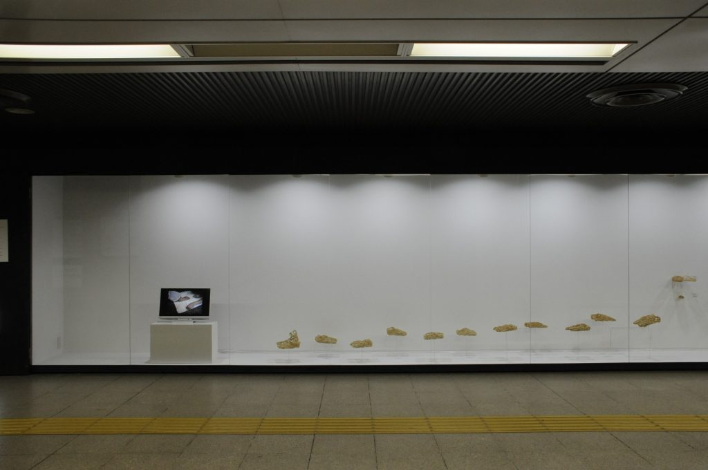 The 3rd Sapporo 500m Gallery Award-Yoko Tamura-foot shapes that evoke memories-