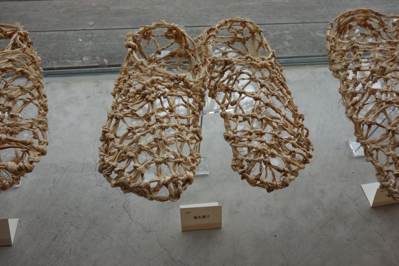 記憶する足形 #17 椎名澄子