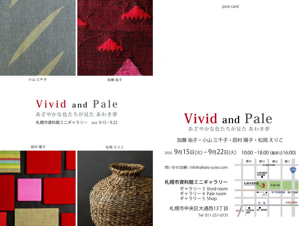 Vivid and Pale